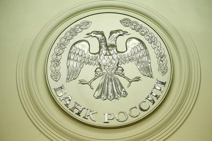 В декабре нормативы ЦБ нарушили 20 кредитных организаций