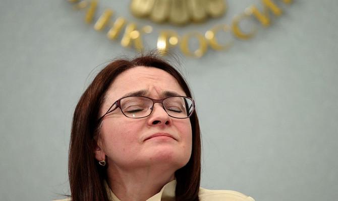Надо быть мягче: Банк России меняет политику