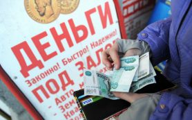 «Русский Стандарт» предлагает онлайн-покупку страхового полиса для выезжающих за рубеж