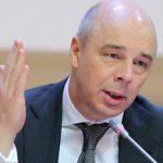 Минфин выступил против введения прогрессивной шкалы НДФЛ