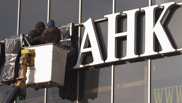 Эксперты рассказали о будущем банковского сектора России