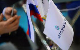 АО «ГЛОНАСС» получит нового гендиректора