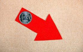 ЦБ: реальный эффективный курс рубля снизился в феврале на 1,7%