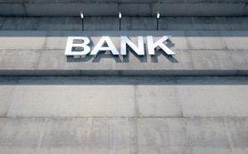 Сбербанк ввел управление депозитами в бизнес-приложении для Windows 10