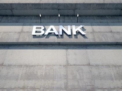 Агентсткая продажа банками страховок привлекла внимание ЦБ