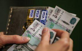 Второй этап амнистии капиталов стартует в России с 1 марта