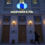 """Русал согласился на продажу части акций """"Норникеля"""" структурой Абрамовича"""