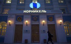Русал согласился на продажу части акций «Норникеля» структурой Абрамовича