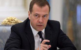 Медведев предупредил о новом «пузыре»