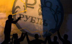 Рубль: каковы перспективы?