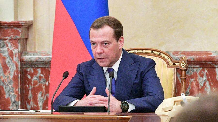 США задумались об аресте имущества России