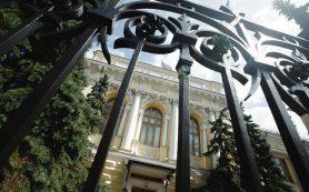 АСВ включило МСП Банк в реестр участников системы страхования вкладов