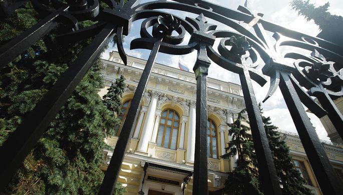 ЦБ оценил «дыру» в капитале «Алтайбизнес-банка» в 23 млн рублей