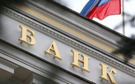 Выплатой страховки вкладчикам Конфидэнс Банка займется Сбербанк