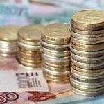 Совет Федерации ужесточил ответственность за кражу средств с банковских карт