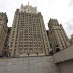 ВТБ отменит комиссии за безналичные переводы и снятие наличных с 1 июля