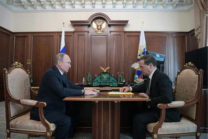 Российским бомжам назначат социальную пенсию