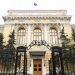 Минфин РФ прогнозирует профицит бюджета в 2018 году