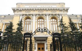 В ГД внесен проект налоговых поправок для повышения привлекательности возврата активов в РФ