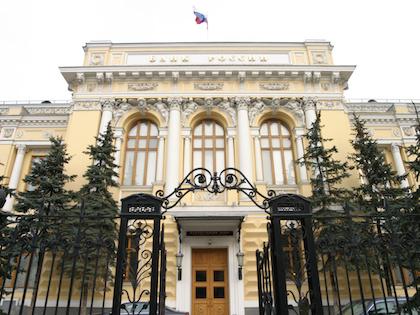 Эксперты: ЦБ в случае необходимости может «выкупить» все коммерческие банки