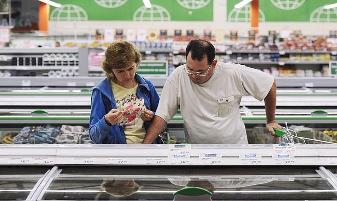 ЦБ зафиксировал ускорение трендовой инфляции