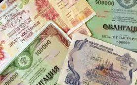 Центробанк не обсуждает продажу пакета Сбербанка