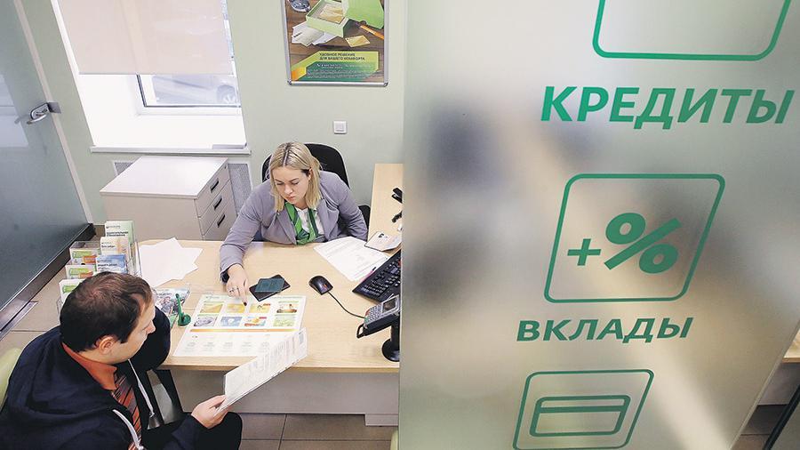 На одного россиянина приходится 87 тыс. рублей кредитов