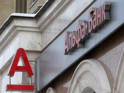 Совладелец Альфа-Банка: «Готовы продать все в любой момент»