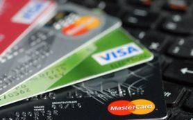 Visa и Mastercard тестируют сканер отпечатков пальцев на платежных картах