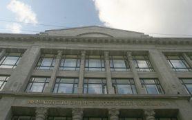 АКРА оценило влияние западных санкций на экономику и банки