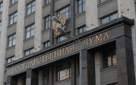 Правительство одобрило законопроект о перестраховании в ОСАГО