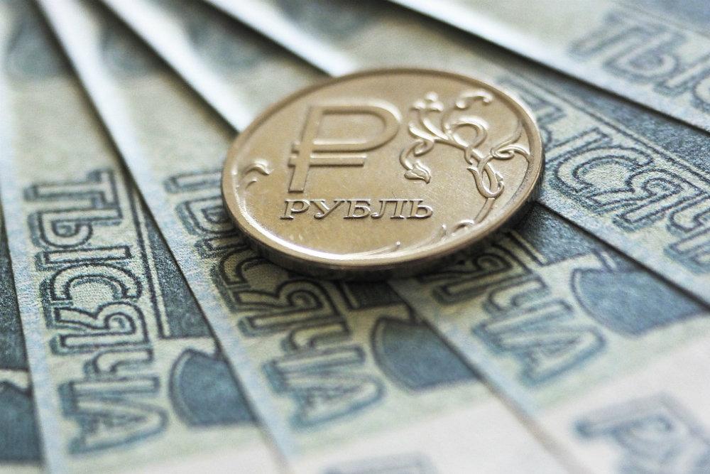 Аналитики назвали главный фактор поддержки курса рубля