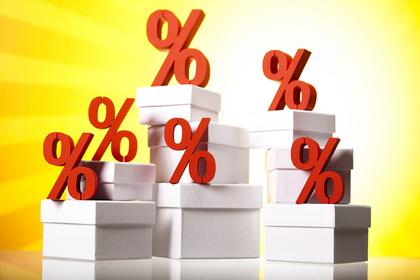 ЦБ определил базовый уровень доходности вкладов на август