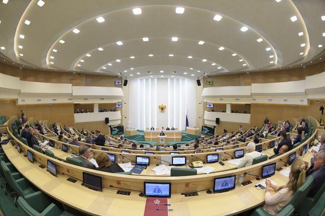 СФ РФ займется развитием цифровой экономики