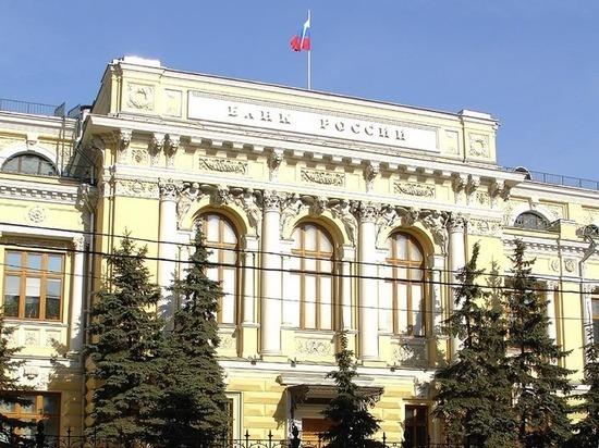 Заместитель предправления ВТБ спрогнозировал движение ключевой ставки до конца года