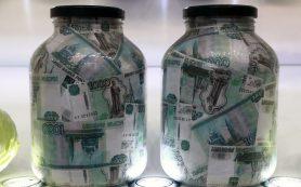 Назван главный фактор поддержки рубля