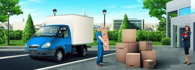 Грузчики – незаменимые помощники при квартирном переезде