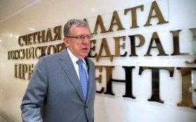 Опубликована программа Московского финансового форума — 2018