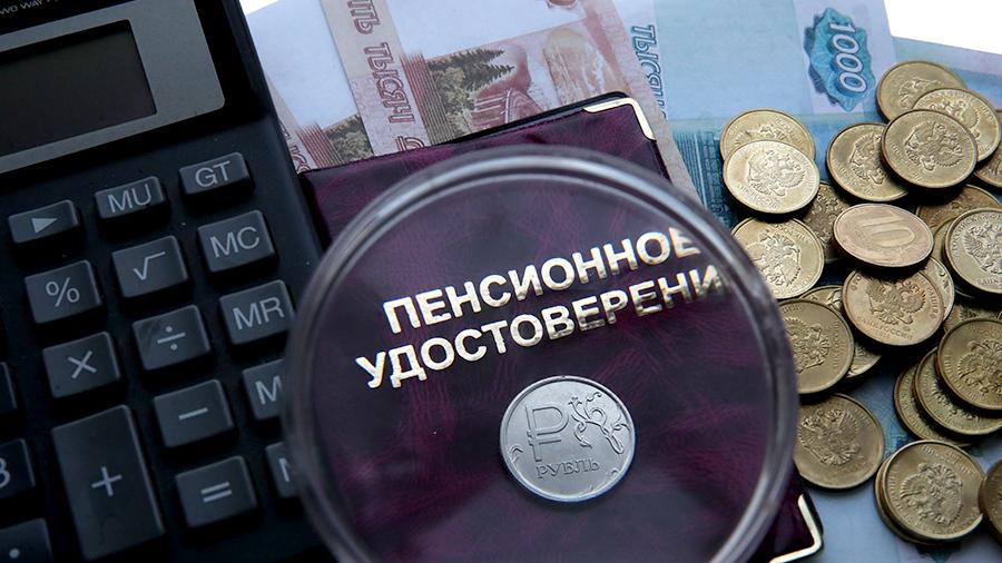 Топилин заявил о благоприятном времени для изменений в пенсионной системе