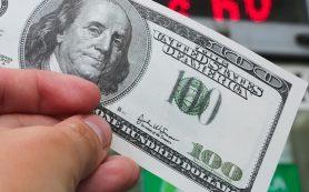 Экономисты дали прогнозы на курс рубля в сентябре и ноябре