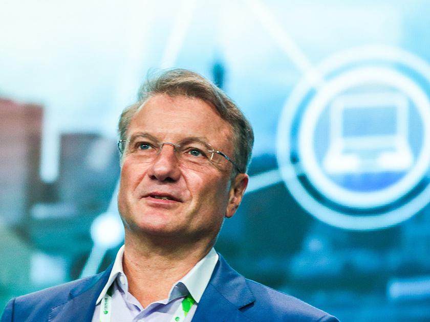 ЦБ рекомендовал россиянам сформировать «подушку безопасности» перед инвестициями в акции