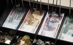 «Ромир»: средний чек россиян за поход в магазин падает пятый месяц подряд