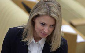Наталье Поклонской придумали новую должность в Госдуме
