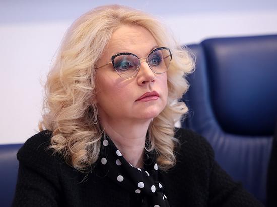 Голикова: пенсионная формула в России будет модернизирована до 2025 года