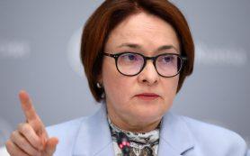Банк России впервые с 2014 года поднял ключевую ставку