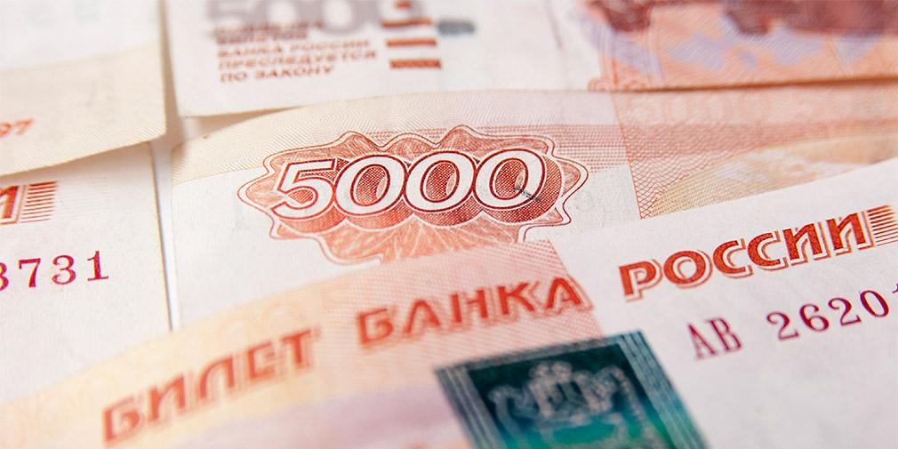 Некоторые банкоматы перестали принимать купюры в 5000 рублей