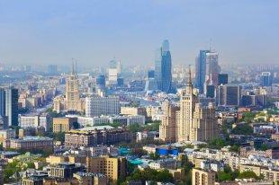 Эксперты назвали самые выгодные для работы города