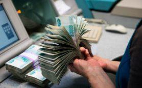 Совфед закон о зачислении конфискованных средств коррупционеров в ПФР