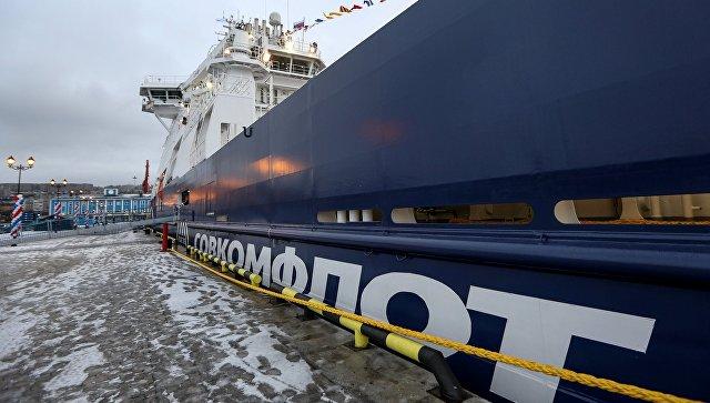 Руководство «Совкомфлота» рассказало об отношении к антироссийским санкциям