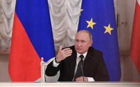 Путин напомнил Европе о слабости Болгарии в ситуации с «Южным потоком»